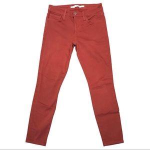 Joe's Jeans The Skinny Blush Salmon Pink Slim Fit